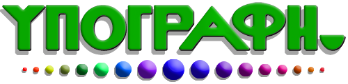 Ypografi_logo_Small